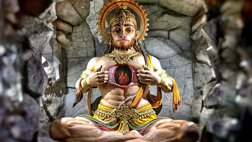 Hanuman, Jai Uttal